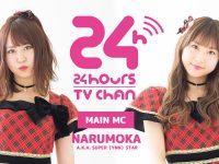 YNN NMB48 CHANNEL @riichan24h#24時間テレビちゃん#YNN【YNN NMB48チャンネル】