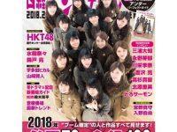 【朗報】乃木坂最高の14人が発表される【ガチ選抜】【乃木坂46まとめ】