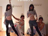 【芸能】小倉優子、くびれ際立つ美腹筋に驚きの声「2児の母とは思えない」【タレント】