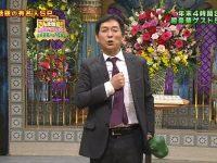 【悲報】明石家さんまがさんま御殿で欅坂のサイレントマジョリティーを歌って踊る【欅坂46】
