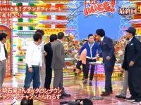 爆笑問題の太田がいいとも最終回で乱入した時の顔wwwww【お笑い芸人】