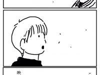 1.7万リツイートされた漫画wwwwwwwwwwwwwwwwwwwwwwww【画像】