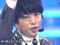 【NHK】嵐の櫻井翔 『紅白』での「異様な顔」に衝撃......「激太り」「むくみすぎ」【アイドル】