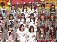 NMB48★5150【太田夢莉】