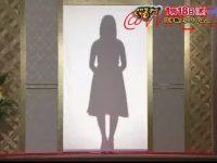 【朗報】ぐるナイ、ゴチ新メンバーに川栄李奈さん【AKB48】