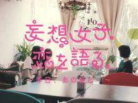 【いつかできるから今日できる】乃木坂46★7522【本スレ】【MV・個人PV・動画等】