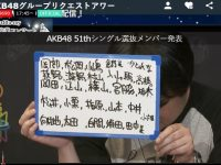 51st 3/14発売【太田夢莉】