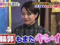 【超悲報】広瀬すず、超絶劣化【女優】