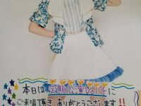 【朗報】ハロプロ研修生北海道の石栗奏美、才色兼備のお知らせ【ハロプロ研修生】