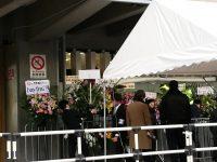 【悲報】冨樫義博さん、仕事せずに欅坂46に花を贈ってしまう【ネタ・雑談】