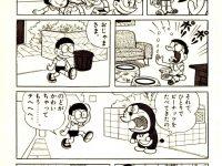 【悲報】原作のしずかちゃん、ぐう畜過ぎる【漫画・アニメ系】
