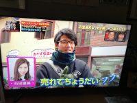 すぎるtvでゆうみんw【NMB48テレビ番組】