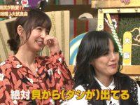 「画像」最新の篠田麻里子さんをご覧ください!!!!!!【卒業生】