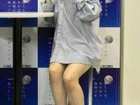 【NMB48】【悲報】太田夢莉がブラを見せて客釣りwww