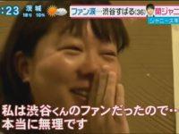 【アイドル】【悲報】ジャニオタまんさん、号泣してしまう 「本当に無理です・・・」