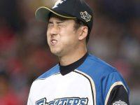 【プロ野球】【悲報】斎藤佑樹さん、とんでもない顔でニュースになってしまう