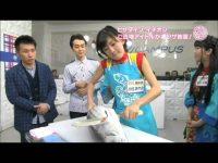【川村文乃】川村文乃「東京で食べた鰹のたたきは鰹のたたきじゃなかった」