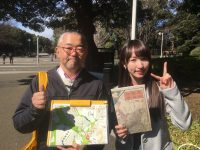 【山木梨沙】今夜は古地図!カントリー・ガールズ山木が古地図を片手に渋谷・原宿の街をお散歩!