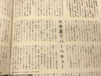 【平手友梨奈】【文春】平手友梨奈さん、自分以外のメンバーを注目させるために欅坂から距離を置きライブを欠席していた