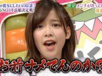 【長濱ねる】志田愛佳はアウトだけど長濱ねるちゃんはセーフ?セーフでいいよね?