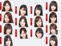 【イベント】goo.gl/56LdzW#乃木坂46