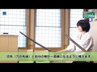 【森戸知沙希】加賀楓と森戸知沙希が抜刀術を学ぶコーナー来たぞ!