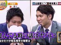 今年30歳の坂本勇人(生涯年収100億円以上確実)が結婚しない理由ww