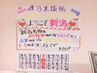 【ライブ・ツアー・セトリ】ザキ755