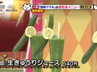 【食べ物・料理系】ワイポテサラ大臣、玉ねぎとキュウリの使用を義務化
