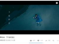 【MV・個人PV・メイキング・動画】欅坂46 『不協和音』5000万再生 突破!!!!