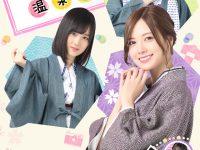 【ニュース】文春でやらかした乃木坂の人気トップメンバー西野七瀬が七福神から外される
