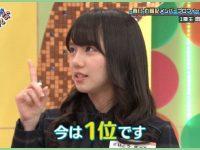 【けやき坂46】ブッチ?
