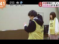 【平手友梨奈(ひらてち)】【悲報】平手友梨奈さん、とうとう坂道オーディションのCMにかり出される。