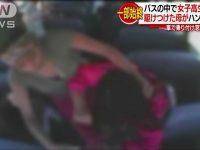 【政治・経済・ニュース系】【米国】スクールバスの中で女子高生が取っ組み合いの喧嘩 駆けつけた母親がハンマーで大暴れ 恐怖の6分間…