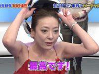 【悲報】西川先生、逝きそう【エンタメ】