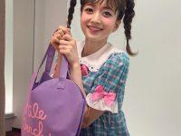 【NMB48卒業生】【速報】須藤りりぽんのキャラ変wwwwwwwwwwwwwww