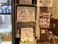 【アップフロント】真野ちゃん今、沖縄に新婚旅行中wwwwwwwwwwwwwwwwwwwwww