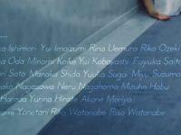 【MV・個人PV・メイキング・動画】欅坂って21人なんだな・・・