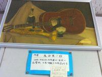 ワンピース作者の中学生の頃の絵wwwwwwwwwwwwwwwww【アニメ・漫画】