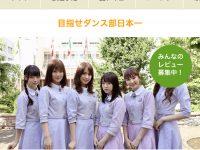 【梅澤美波】【悲報】NHK、梅澤美波をモザイク