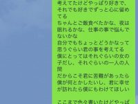【ネット】【悲報】ワイ、LINEで告白するも無事死亡