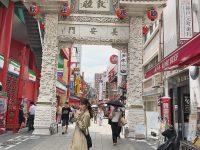 【渋谷凪咲】nagisa_nikoniko📷#南京町#撮影#楽しい幸せ最高#南京町食べ歩き#🐼🇨🇳