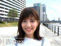 【歌手】【悲報】 新潟の美人すぎるデパート店員22歳、アイドルになるべく14歳と対決→敗退ww