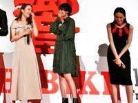 【平手友梨奈】【画像】最新の欅坂46平手友梨奈さんのスタイルがヤバイwwwwwwwwwwww