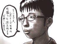 【議論】「メガネ=陰キャ」の風潮がある今なんでメガネの奴ってコンタクトにしないんや?