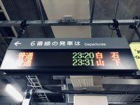 【白石麻衣(まいやん)】【乃木坂の主人公】新旧対決!仙台では山下美月が白石の婆やんに僅差で勝利!