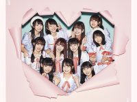 【HKT48】【速報】=LOVE(イコラブ)新曲「Want you! Want you!」のMVキタ━━━━━━(゚∀゚)━━━━━━!!!!