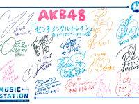 【雑談】【パワハラ再び】Mステ終了後のサインで、松井珠理奈が宮脇が書くためのスペースまで使いサインをする