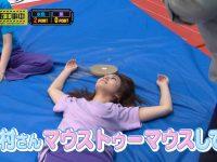 【桜井玲香(キャプテン)】日村とのキスを桜井玲香「無理本当に!」