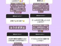 【ハロプロ研修生】元ハロプロ研修生の橋本桃呼がラストアイドルでセンターデビュー決定!